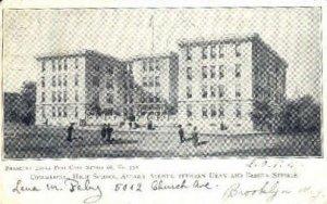 Commercial High School - Brooklyn, New York