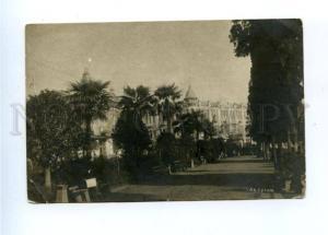 160905 Abkhazia SUKHUMI Vintage photo postcard