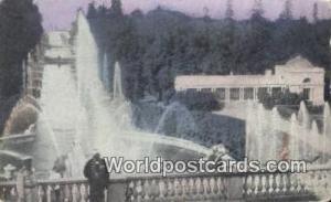 Russia, Soviet Union Avenue of Fountains Peterhof Avenue of Fountains Peterhof