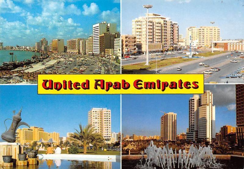 United Arab Emirates Vases Promenade Fountain Cars Voitures Panorama