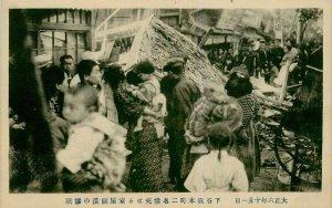 1920s Japan Typhoon Disaster Refugees Postcard 7610
