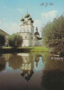 Rostov The Great Church Of St John The Divine Russian Postcard