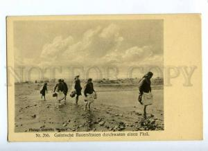 191475 WWI UKRAINE Galicia Peasant women wade river Vintage