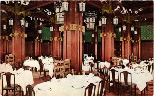 PC CPA YOKOHAMA Hotel New Grand Main Dining Room JAPAN (a9295)