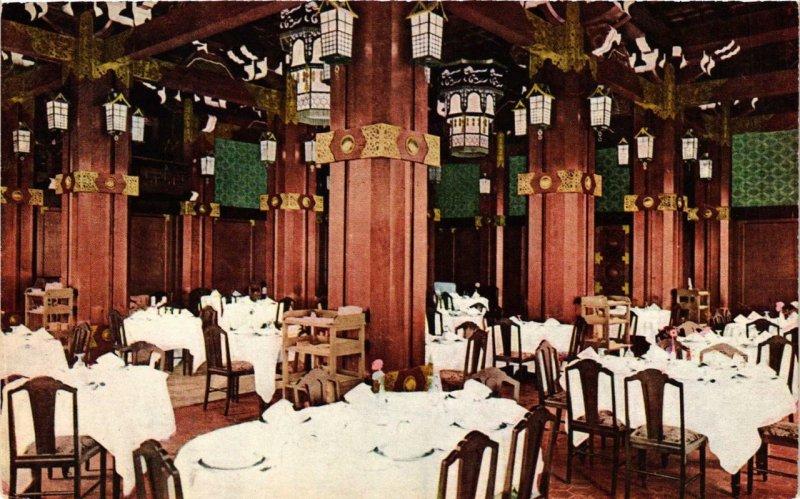 PC CPA YOKOHAMA Hotel New Grand Main Dining Room JAPAN (a9295)