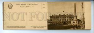 160803 Views of MOSCOW Russia COLLECTION of 12 postcards 1925