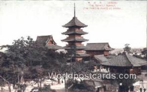 Japan Tennoji Temple Osaka Tennoji Temple Osaka