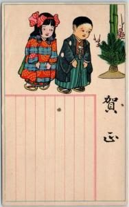 Vintage Japanese Art Postcard Boy & Girl in Kimonos - Blank Note Card - Unused