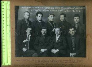 231019 USSR 1934 Leningrad Bureau CPSU philosophical faculty