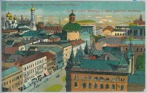 66303 - Polen POLAND - Ansichtskarten  VINTAGE POSTCARD -  WARSAW  Warszawa 1916