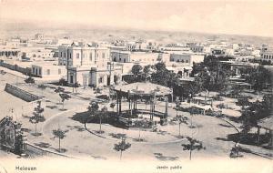 Helouan Egypt, Egypte, Africa Jardin Public Helouan Jardin Public