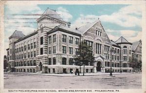 South Philadelphia High School Broad and Snyder Avenue Philadelphia Pensylvan...