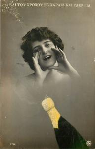 Hand-Colored Real Photo Postcard Greek New Year Greetings Pretty Woman Champagne
