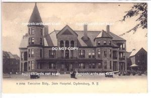 Executive Bldg, State Hospital, Ogdensburg NY