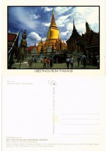 CPM  Indonesie - Thailand - Bangkok - The Temple of the Emerald Buddha  (694957)