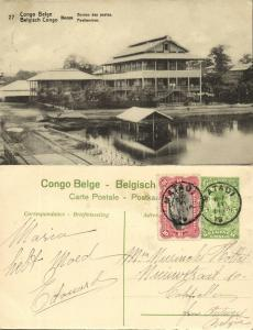 belgian congo, BOMA, Post Office (1920s) Postcard (27)