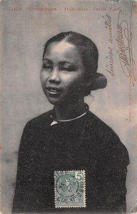 Thudaumont Femme Buste Cochinchine Vietnam, Viet Nam Postal Used Unknown, Sta...