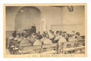 Interior Japanese Christian Church, 00-10s
