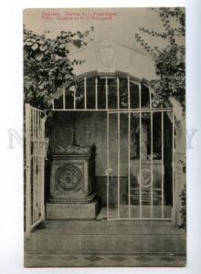 178325 GEORGIA TIFLIS grave Griboyedov vintage postcard