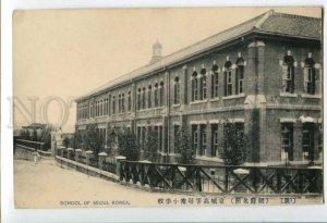 402401 KOREA SEOUL school Vintage postcard