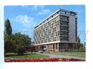179291 SERBIA NOVI SAD Hotel Park old postcard