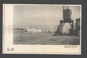 085980 JAPAN Kobe view of pier Kobe port Vintage PC