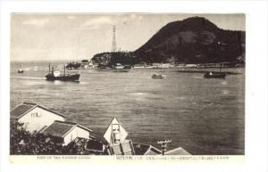 View Of The Kanmon Canal, Japan, Asia, 1910-1920s