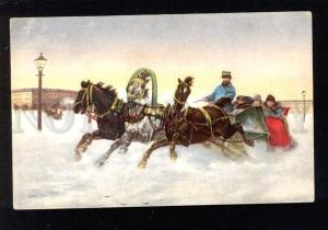 031995 Russian Types Rural Troika HORSES. Vintage PC