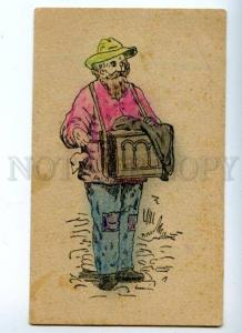 152372 Russia Type BARREL ORGAN player Vintage RARE Russia PC