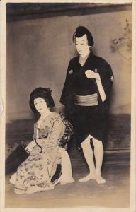 RP: KABUKI ACTOR # 23 ,  Japan , 1910-30 ; Couple