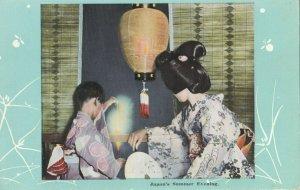 Japan's Summer Evening , 1930s