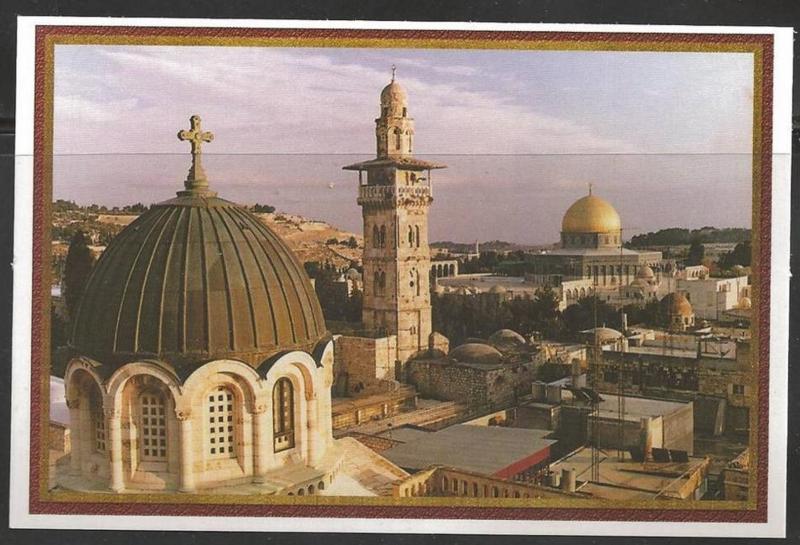 Jerusalem, Ecce-Homo Dome, unused