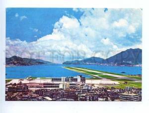 179694 HONG KONG Kai Tak Airport Kowloon old postcard