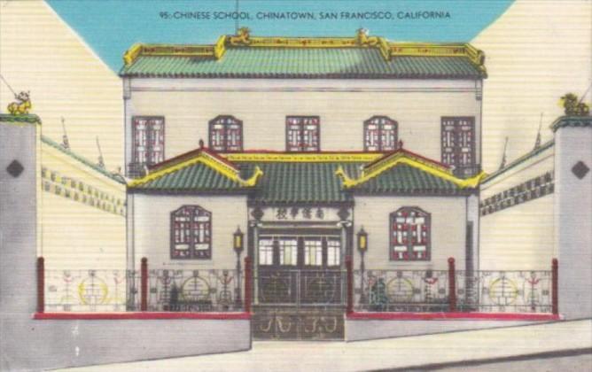 California San Francisco Chinatown Chinese School