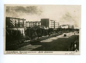 171029 NOVOSIBIRSK Red Prospekt DINAMO HOUSE vintage PHOTO