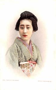 Japan Old Vintage Antique Post Card Queen of the Geisha Unused