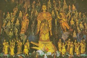 Sea Island Bodhisativa Buddha Of Mercy Shanghai Temple Chinese Postcard