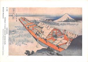 Hokusai China Junk Moored among Reeds Hokusai Junk Moored among Reeds