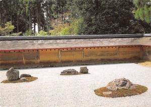 Japan Ryoan-ji Temple, Rock Garden Jardin Tempel Kyoto