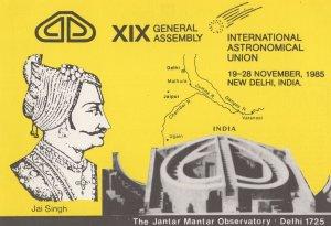 XIX General Assembly Delhi India Astronomy Union Postcard