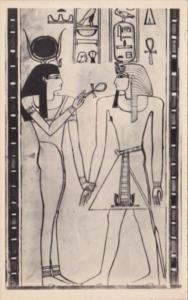 Egypt Thebes Tomb Of The King Amenhotep II & The Goddess Of Isis
