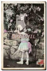Postcard Old fancy Children Good years (post)