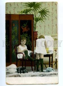 177645 MORNING BATH Nude Girls FOLDING SCREEN Vintage PC