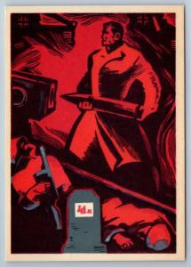 WWII SOVIET SOLDIER & Bomb Artillery Moscow Propaganda USSR Postcard