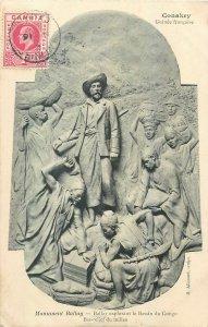 Guinea Postcard Conakry Henri Allouard Monument Ballay Bas-relief du milieu