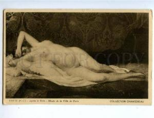 158018 Bain NUDE Woman After bath HAREM by FAR-SI vintage PC