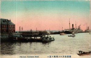 PC CPA YOKOHAMA Pier from Yokohama Bund JAPAN (a5313)