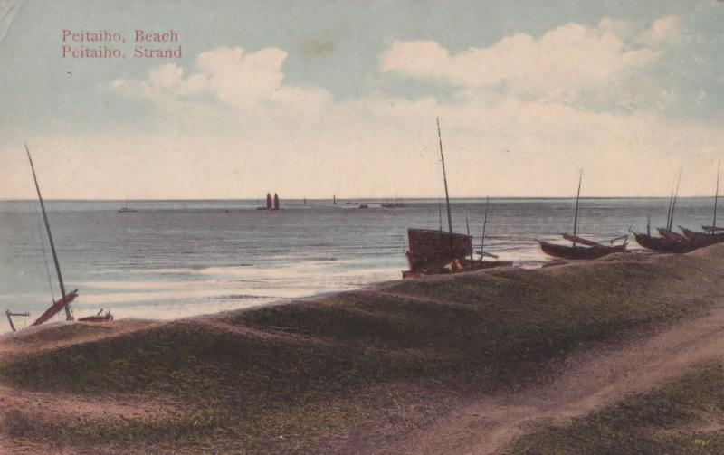 Peitaiho Indonesia Beach Fishing Boats At Dusk Antique Postcard