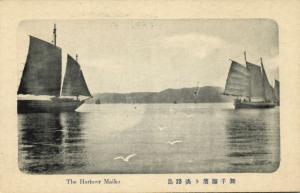 japan, MAIKO, Kobe, Harbour Scene with Junks (1910s) (1)