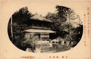 CPA Cinkakuji, Kyoto JAPAN (725548)